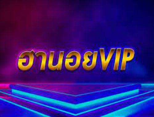เคล็ดลับการเล่นหวยฮานอย VIP ให้ปัง